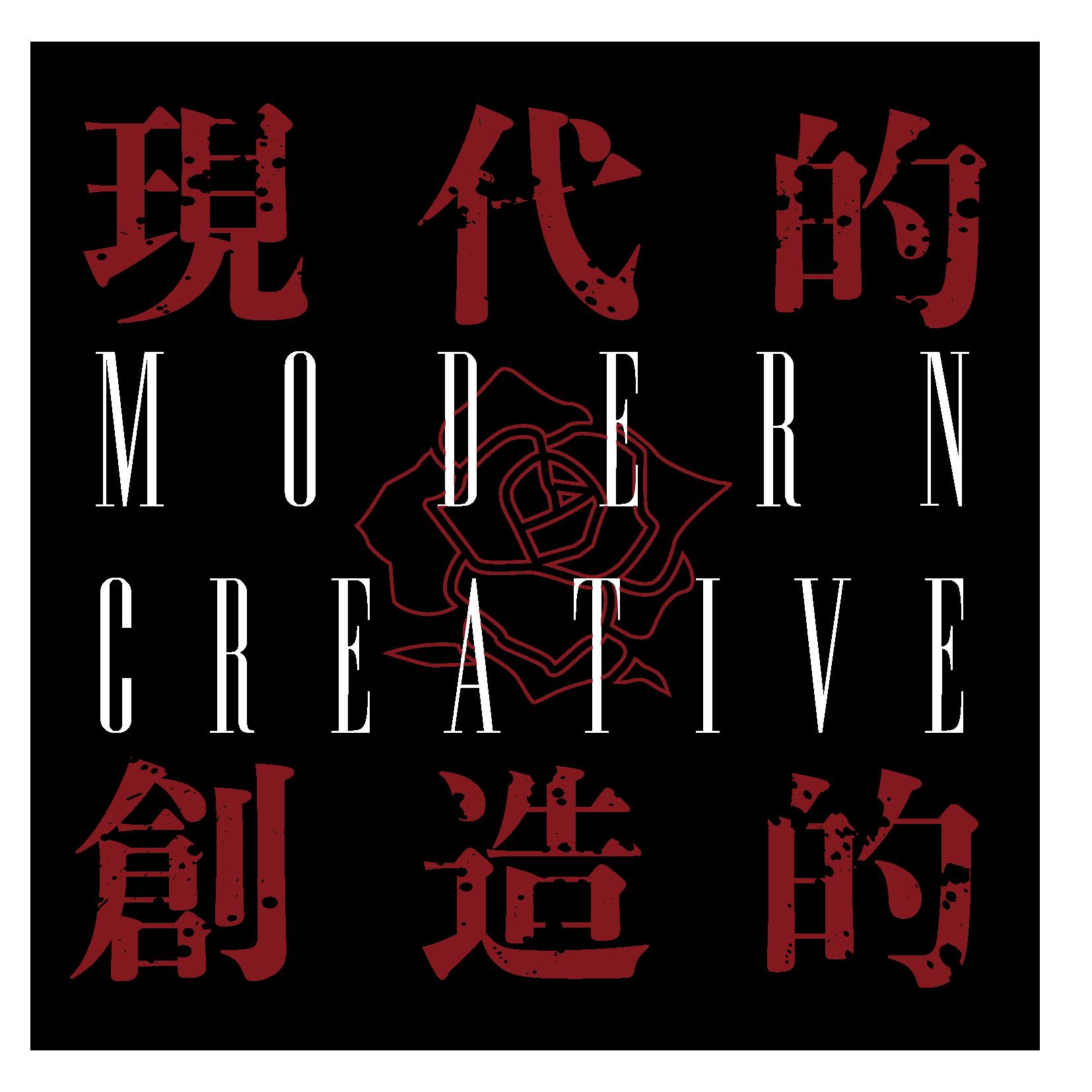 Modern Creative