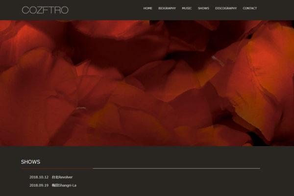 COZFTROのサイト制作をさせていただきました。